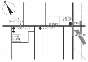 964FAC9A-18EB-479E-86BB-7FFEFBB7B9F0